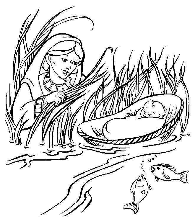 DCFI - Online - KidZone - Coloring Pages